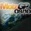 MotoGP™ 09/10
