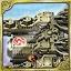 七十六式軌道重戦車・轟羅